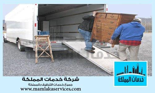 خدمات النقل للأثاث